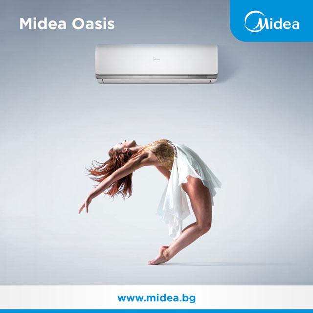 Превърнете дома в оазис с климатиците Midea Oasis!