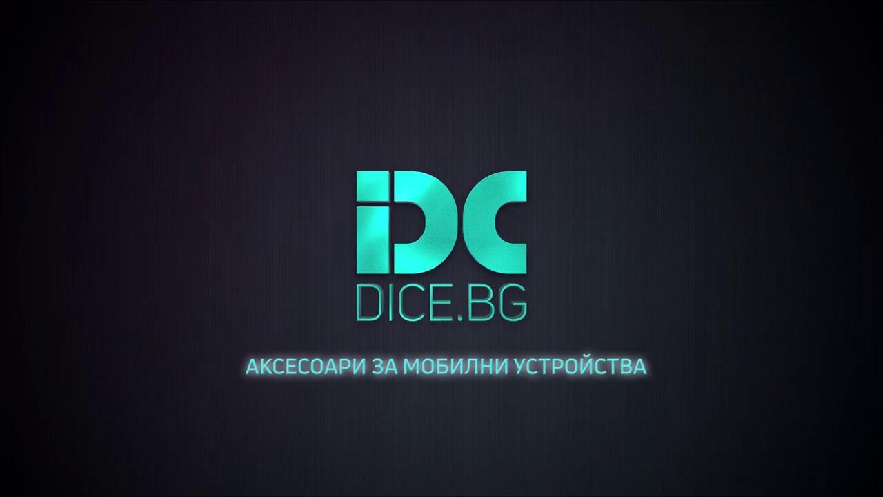 Дигитален център Dice.bg