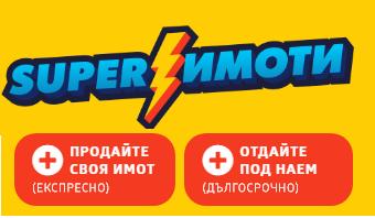 Superimoti.bg